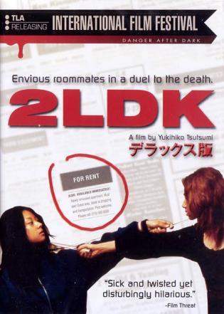 2LDK-01