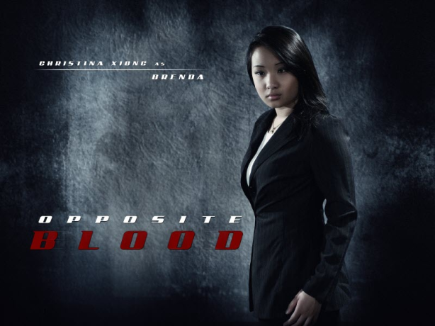 Christina_Xiong_Opposite_Blood
