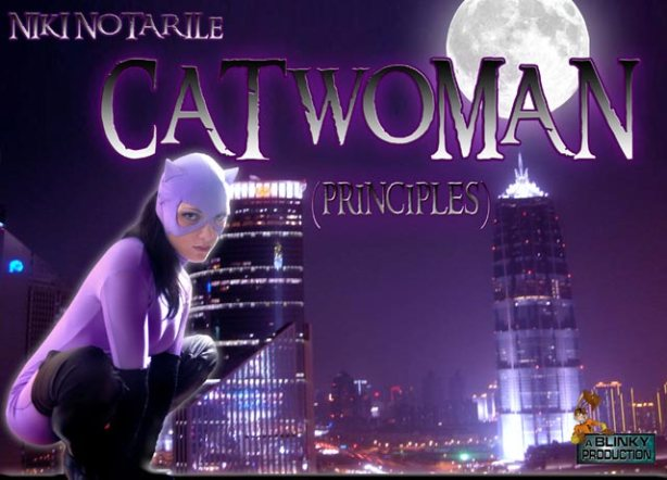 catwoman24-blinky