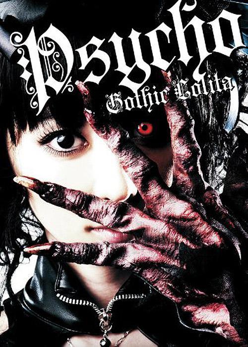 Gothic-Lolita-Psycho-01