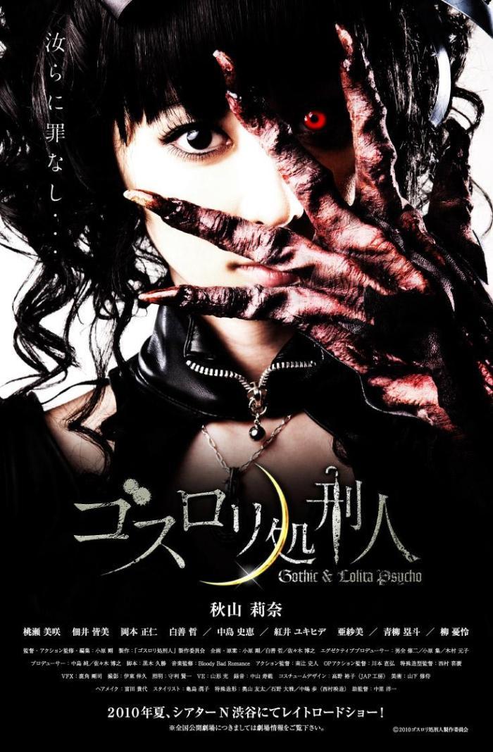 Gothic-Lolita-Psycho-02